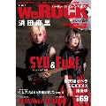 We ROCK Vol.69 [MAGAZINE+CD]