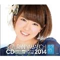 山内鈴蘭 AKB48 2014 卓上カレンダー