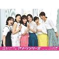 卓上 テレビ朝日女性アナウンサー カレンダー 2020