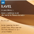 Ravel: Orchestral Works Vol.5 - Antar - Incidental music after works by Rimsky-Korsakov, Sheherazade