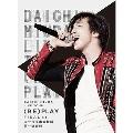 DAICHI MIURA LIVE TOUR (RE)PLAY FINAL at 国立代々木競技場第一体育館 [スマプラ付]