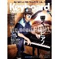 Keyboard magazine 2020年1月号 [MAGAZINE+CD]