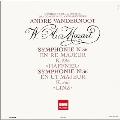 モーツァルト: 交響曲第35番, 第36番, 第38番-第41番<タワーレコード限定>