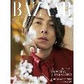 Harper's BAZAAR 2021年9月号増刊<山下智久特別版>
