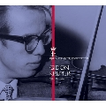 Queen Elisabeth Competition Violin 1967 - Gidon Kremer