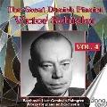 デンマークの偉大なピアニスト、ヴィクト・シューラー 第4集