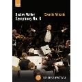 "Mahler: Symphony No.6 ""Tragic"