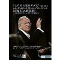 ラフマニノフ: 交響的舞曲、ピアノ協奏曲第2番、リムスキー=コルサコフ: シェエラザード、他