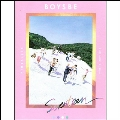 Boys Be: 2nd Mini Album (Hide Version)