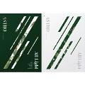 All Light: ASTRO Vol.1 (White Version)(全メンバーサイン入りCD)<限定盤>