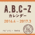 A.B.C-Z 2016.4-2017.3 カレンダー