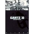 GANTZ-ガンツ- 30