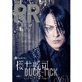 ROCK AND READ Vol.68