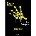 横山健 「Four」 スコア・ブック