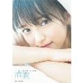野村みな美(こぶしファクトリー)ファースト写真集「清,爽」 [BOOK+DVD]
