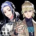 東京カラーソニック!! Unit.4 海吏×神楽