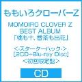 MOMOIRO CLOVER Z BEST ALBUM 「桃も十、番茶も出花」 <-スターターパック-> [2CD+Blu-ray Disc]<初回限定盤>