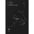 Love Yourself 轉 'Tear': BTS Vol.3 (R Ver.)