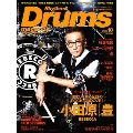Rhythm & Drums magazine 2015年10月号