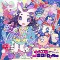 大江戸コントローラー EP