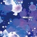 umbrellable