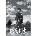 隠密剣士第8部 忍法まぼろし衆 HDリマスター版 Vol.3<宣弘社75周年記念>