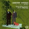 ドヴォルザーク: 交響曲第9番「新世界より」; ヤナーチェク: シンフォニエッタ