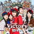 青春!ヒーロー [CD+DVD]<初回限定盤>