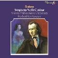 ブラームス: 交響曲第1番、悲劇的序曲<タワーレコード限定>