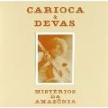 ミステリオス・ダ・アマゾニア CD