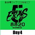新体感ライブ CONNECT B'z SHOWCASE 2020 -5 ERAS 8820- Day1~5 【Day4】
