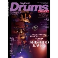 Rhythm & Drums magazine 2020年5月号