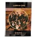 0+1=1 (I Promise You): 2nd Mini Album (台湾独占盤 Night Ver.) [CD+DVD]