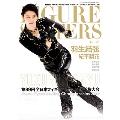 フィギュア・スケーターズ21 FIGURE SKATERS Vol.21【表紙: 羽生結弦選手】