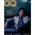GQ JAPAN 2021年6月号