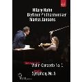 Berlin Philharmonic Orchestra in Tokyo - Dvorak: Symphony No.8, Shostakovich: Violin Concerto No.1 DVD