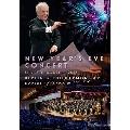 ジルヴェスター・コンサート2018