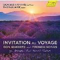 ドン・キホーテとフランス歌曲~ドビュッシー、イベール、ラヴェル、デュパルク