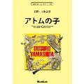 アトムの子 SONGS of TATSURO YAMASHITA on BRASS