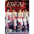 Eye-Ai 2019年11月号