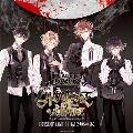 DIABOLIK LOVERS HOUSE OF VAMPIRE Vol.2 無神家 [2CD+グッズ]