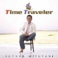 Time Traveler [CD+DVD]