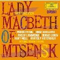 ショスタコーヴィチ: 歌劇《ムツェンスク郡のマクベス夫人》