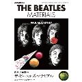 ザ・ビートルズ・マテリアル Vol.3 ポール・マッカートニー