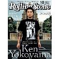 Rolling Stone 日本版 2015年10月号