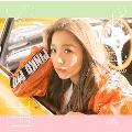 アイラブユー [CD+DVD]<初回生産限定盤>