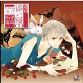 週刊添い寝CDシリーズ vol.4 壮介<通常盤>