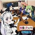 ラジオCD 「棺音のチャイカ side チームチャイカ×side チームジレット」Vol.1 [CD+CD-ROM]