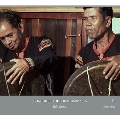 Gong Culture of Southeast Asia vol.1 : Ede group, Vietnam