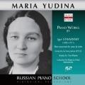 ロシア・ピアノ楽派 - マリア・ユーディナ - ストラヴィンスキー